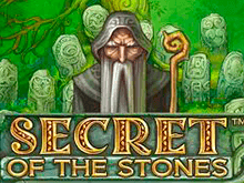 Аппарат Secret Of The Stones на деньги